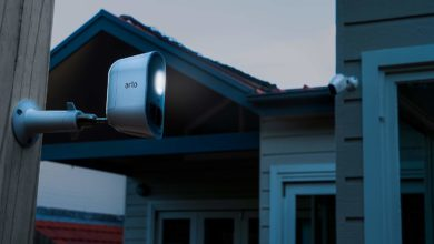 Netgear Arlo LED System